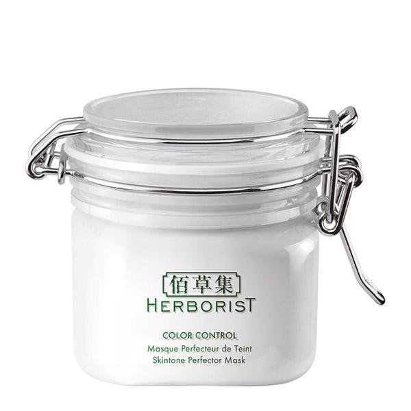 Herborist Color Control Skintone Mască 260g