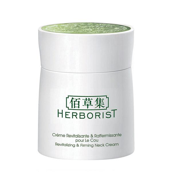 Herborist Cremă de fermitate pentru gât 50g
