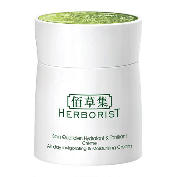 Herborist Cremă hidratantă revigorantă 50g
