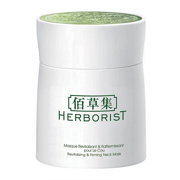 Herborist Mască fermitate pentru zona gâtului 120g