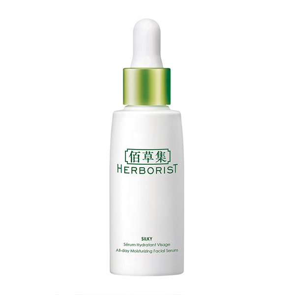 Herborist Silky Ser hidratant 30ml