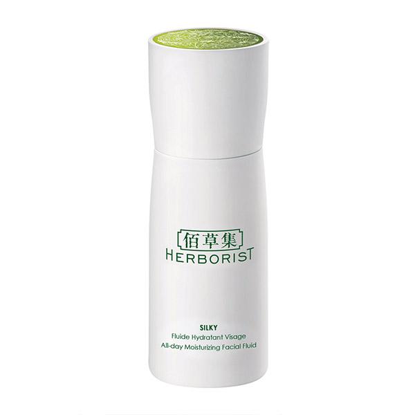 Herborist Silky Fluid hidratant 50ml
